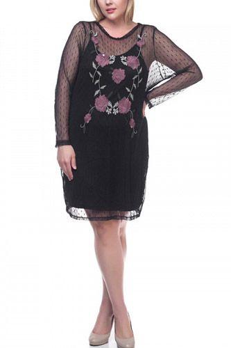 Ladies fashion plus size mesh midi dress